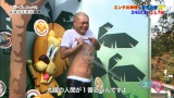 あばれる君が24日放送の日本テレビ系特番『エンタの神様&有吉の壁 クリスマスイブは爆笑パーティーで盛り上がろう!SP』(後9:45)に出演 (C)日本テレビ