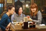 日本テレビ系連続ドラマ『東京タラレバ娘』(毎週水曜 後10:00)より(左から)大島優子、吉高由里子、榮倉奈々 (C)日本テレビ