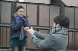 日本テレビ系連続ドラマ『東京タラレバ娘』(毎週水曜 後10:00)より(左から)大島優子、田中圭 (C)日本テレビ