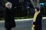 日本テレビ系連続ドラマ『東京タラレバ娘』(毎週水曜 後10:00)より(左から)坂口健太郎、吉高由里子(C)日本テレビ