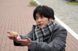 日本テレビ系連続ドラマ『東京タラレバ娘』(毎週水曜 後10:00)より田中圭(C)日本テレビ