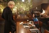 日本テレビ系連続ドラマ『東京タラレバ娘』(毎週水曜 後10:00)第4話劇中カット (C)日本テレビ