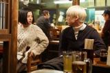 15日に放送される日本テレビ系連続ドラマ『東京タラレバ娘』第5話場面カット(C)日本テレビ
