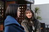 22日に放送される日本テレビ系連続ドラマ『東京タラレバ娘』第6話場面カット (C)日本テレビ