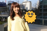 日本テレビ系朝の情報番組『ZIP!』の7代目お天気キャスター・貴島明日香 (C)日本テレビ