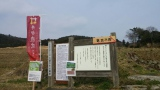 『おんな城主 直虎』のロケが行われた久留米木の棚田(写真提供:浜松市観光・シティプロモーション課)