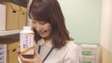 WEB限定ムービー「先輩にキュン」篇に出演している衛藤美彩