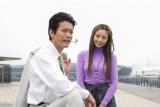 日本テレビ系連続ドラマ『ラストコップ』(毎週土曜 後9:00)第2話場面カット (C)日本テレビ