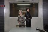 天海祐希(右)主演、テレビ朝日系ドラマ『緊急取調室』第1話(4月20日放送)に三田佳子(左)がゲスト出演(C)テレビ朝日