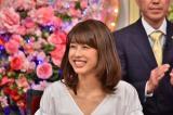 4月3日放送の日本テレビ系『しゃべくり007 2時間SP』(後9:00)で他局初出演となる加藤綾子 (C)日本テレビ