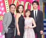 ミュージカル『Little Voice』の製作発表会に出席した(左から)高橋和也、安蘭けい、大原櫻子、山本涼介 (C)ORICON NewS inc.