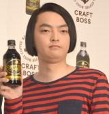 『CRAFT BOSS』新CM発表会に出席したピスタチオ・小澤慎一郎 (C)ORICON NewS inc.