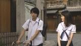(左から)高杉真宙、葵わかな (C)タナカカツキ/講談社・2017 東映ビデオ/マイケルギオン