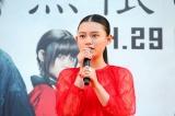 映画『無限の住人』京都プレミア・イベントに出席した杉咲花
