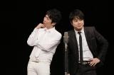 ブランクを感じさせない漫才を見せるNON STYLEの井上裕介(右)と相方の石田明