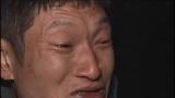 加藤の泣き顔がいっそう恐怖を誘うかも(C)テレビ朝日