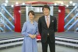 NHK『超絶!凄ワザ』は月1回の放送に。MCは千原ジュニアと副島萌生アナウンサー(C)NHK