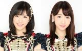 AKB48(左から)渡辺麻友、柏木由紀(C)AKS
