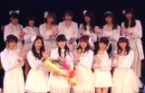 『前島亜美〜Graduation☆Ceremony〜』の模様