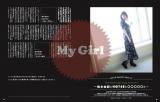 ガールズビジュアルブック『My Girl』に登場する柏木由紀(KADOKAWA)