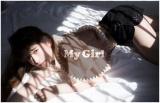 ガールズビジュアルブック『My Girl』に登場するNMB48の吉田朱里(KADOKAWA)