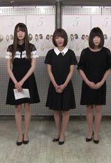 夢みるアドレセンス(左から)志田友美、荻野可鈴、京佳