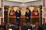 22日放送の日本テレビ系『ダウンタウンのガキの使いやあらへんで!!』の番組カット(C)日本テレビ