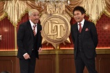 2日放送の日本テレビ系『ダウンタウンのガキの使いやあらへんで!!』の番組カット(C)日本テレビ