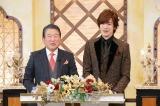 司会は徳光和夫とDAIGO(C)テレビ東京