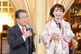 徳光和夫と市川由紀乃の特別デュエットも(C)テレビ東京