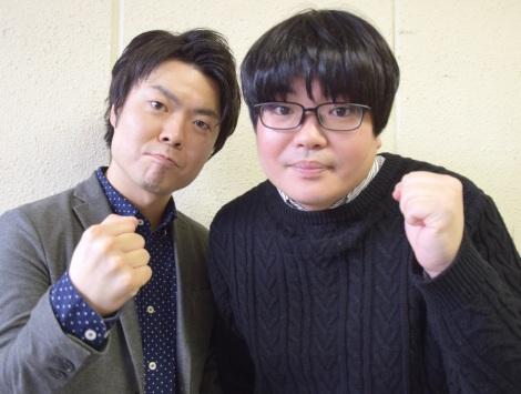 単独ライブ『ブラン』を開催するライスの田所仁(左)と関町知弘 (C)ORICON NewS inc.