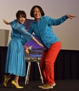 『ラ・ラ・ランド』発声上映記念トークイベントに出席した(左から)高橋みなみ、永野 (C)ORICON NewS inc.