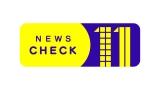 NHK総合で平日夜に放送『NHKニュースチェック11』(C)NHK