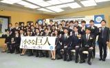 TBSテレビ入社式の模様 (C)ORICON NewS inc.