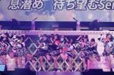『チーム8結成3周年前夜祭』より(C)AKS