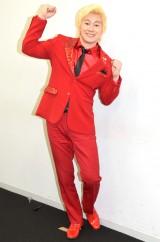 冠番組も真っ赤な衣装でキメるカズレーザー (C)ORICON NewS inc.