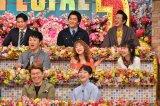 日本テレビ系バラエティ『ザ!世界仰天ニュース』が17年目に突入 (C)日本テレビ