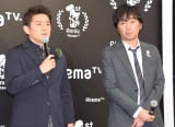 『AbemaTV開局1周年お祝い会』に出席したスピードワゴン(左から)井戸田潤、小沢一敬 (C)ORICON NewS inc.
