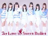 『武道館アイドル博2017』に出演する2o Love to Sweet Bullet