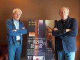 昨年、カンヌ国際映画祭コンペティション部門に出品された『午後8時の訪問者』4月8日より公開 (C)ORICON NewS inc.