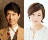 『シャンハイムーン』に出演する(左から)野村萬斎、広末涼子