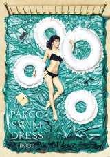 『2017 PARCO SWIM DRESS』のキャンペーンモデル佐藤美希