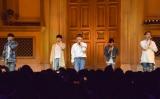 5thシングル「出会いあいして」のリリース記念イベントを開催したMYNAME (C)ORICON NewS inc.