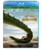 ディズニー映画『ピートと秘密の友達』は4月5日よりブルーレイ(デジタルコピー付き)、DVDで発売、先行デジタル配信中。 (C)2017 Disney