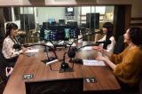 広島FM『大窪シゲキの9ジラジ』に中継出演したPerfume