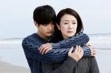 しずりと岬人との間で生まれる「年の差愛」の行方も見どころ(C)テレビ東京