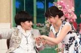 夫婦の秘密に徹子が迫る…!?(C)テレビ朝日
