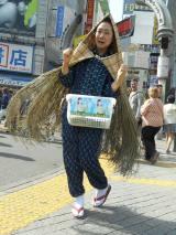 新曲「雪んこ風唄」のリリースを記念した渋谷を練り歩いた羽山みずき (C)ORICON NewS inc.