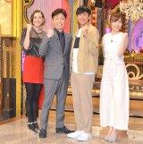 (左から)SHELLY、後藤輝基、徳井義実、指原莉乃 (C)ORICON NewS inc.