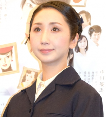 愛原実花の画像・写真 | 中山優...